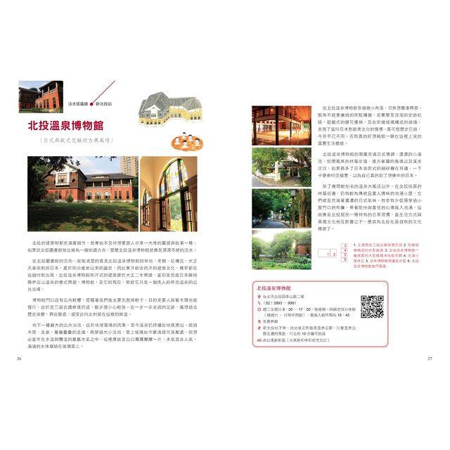 台北捷運小旅行【大台北區5線+機場線】半日X單日悠遊提案