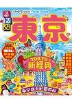 東京 TOKYO 的新經典(JTB Publishing- Inc.)