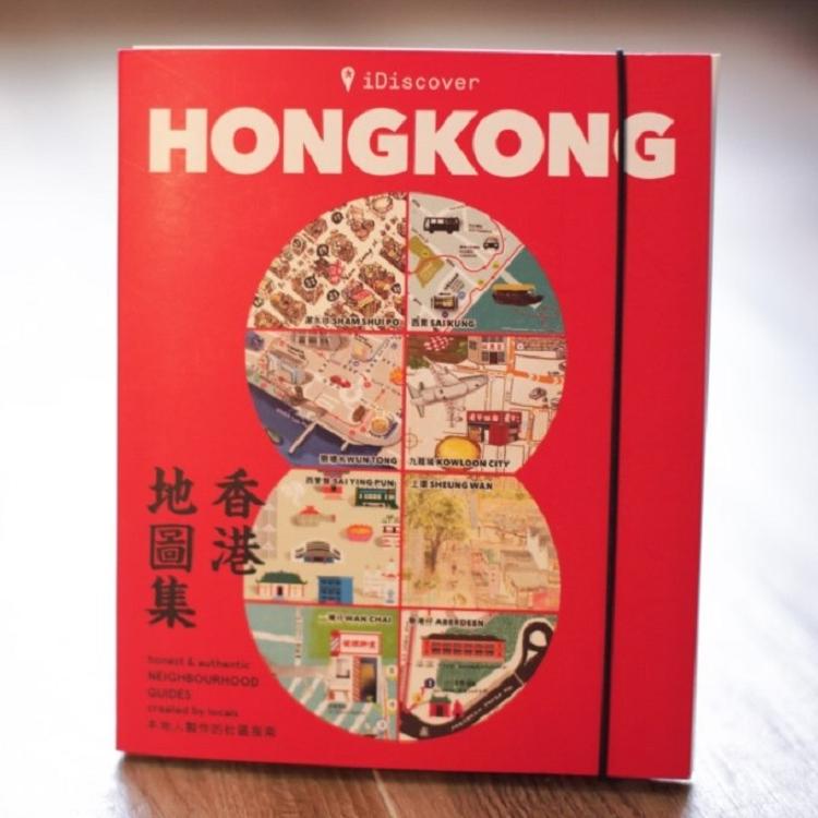 香港地圖集