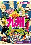 九州EZ(2019-20年)