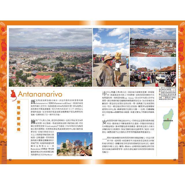 馬達加斯加 模里西斯 塞席爾 留尼旺 科摩羅