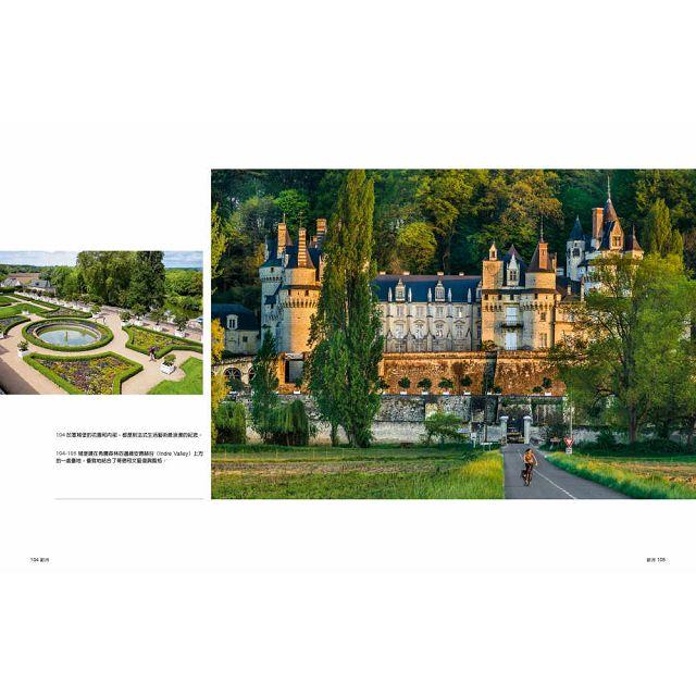 國家地理終極旅遊:全球50大最美城堡