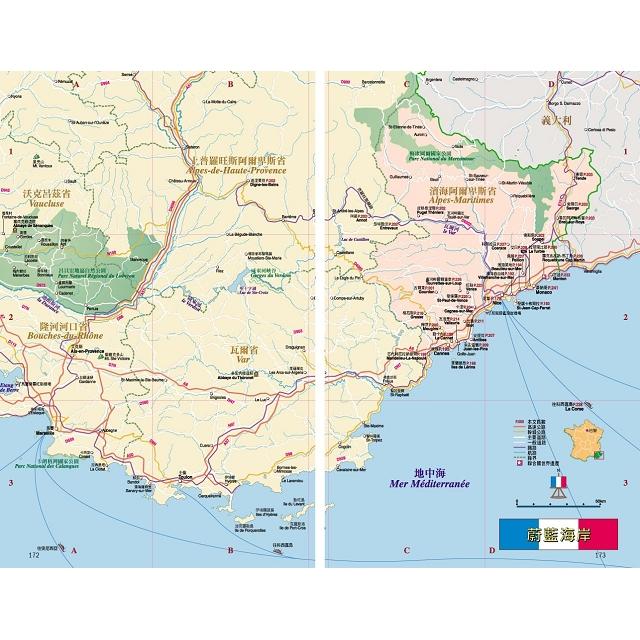 南法 普羅旺斯 蔚藍海岸&摩納哥