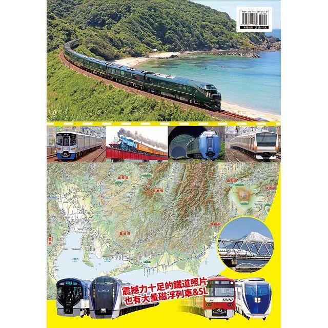 日本鐵道超圖鑑:各式車種×鐵道路線×拍攝熱點