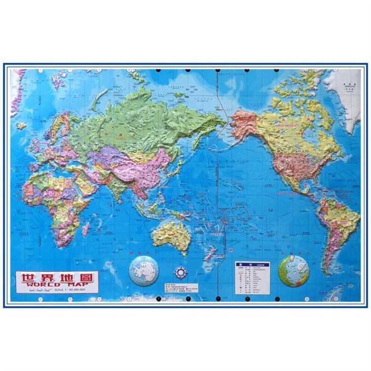 最新版世界地圖(立體地圖94x64cm)