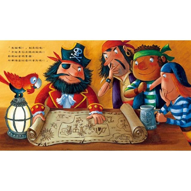 【兒童桌遊+繪本】  神祕島+海盜愛內褲