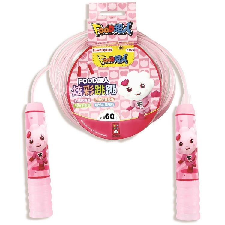 粉色-FOOD超人炫彩跳繩