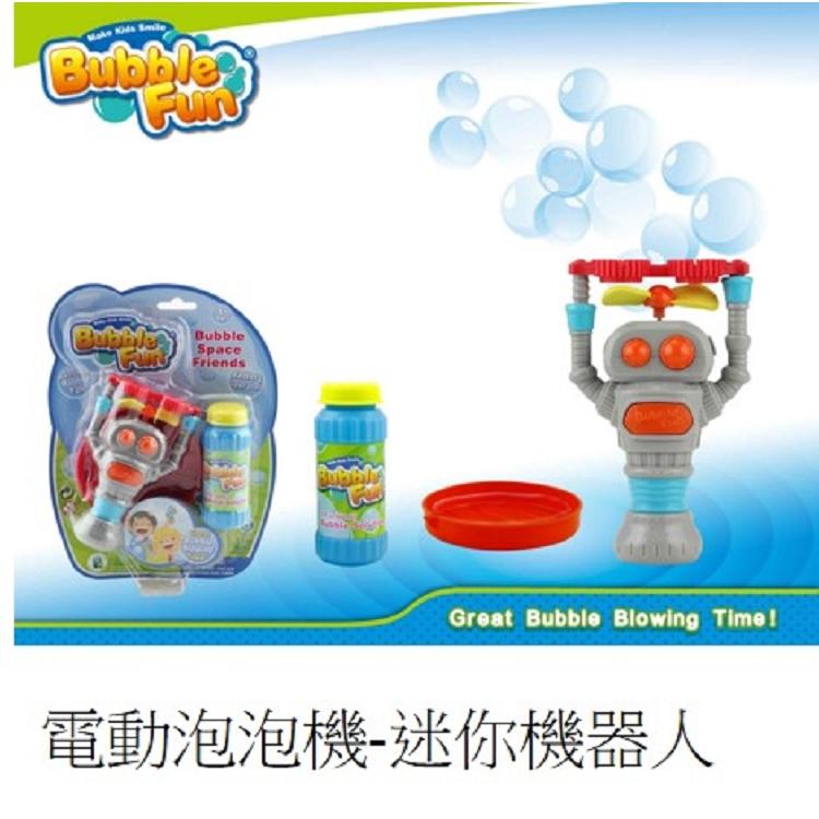 電動泡泡機-迷你機器人