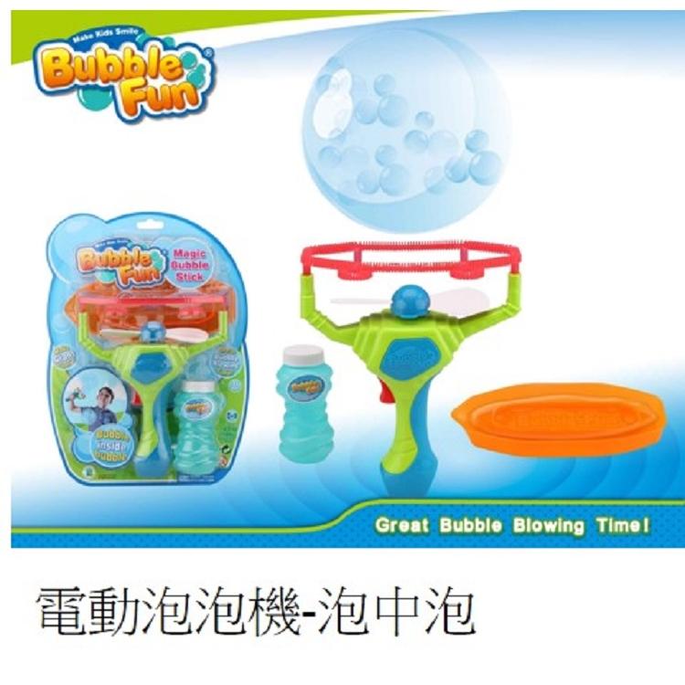 電動泡泡機-泡中泡