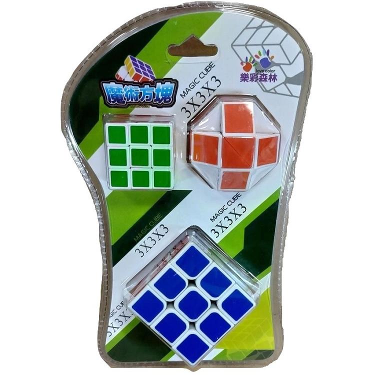 3X3X3魔術方塊
