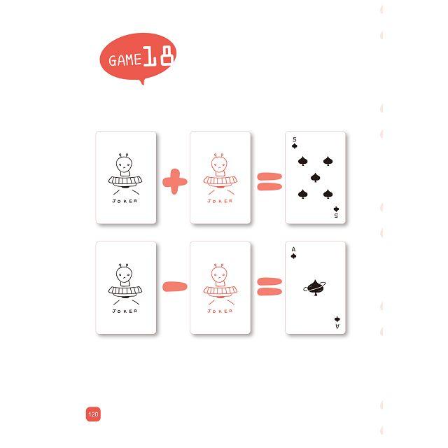 紙牌式數字防衛者桌上遊戲(1書18個遊戲+2副太空星球數字牌)