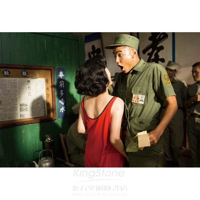 軍中樂園電影寫真書(簽名版)