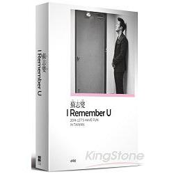 蘇志燮 I Remember U 2014 LET'S HAVE FUN IN TAIWAN 蘇志燮台灣專場粉絲DVD書 (5+1 完全保存版) 沉思經典白(白色情人節限量款)