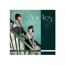 DEARS - Say Yes寫真EP