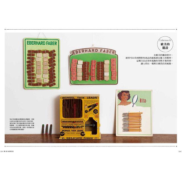 好想擁有的老時光文具:從明治到昭和時期,橫跨100年的美好收藏,發現舊時文具裡的歷史軌跡