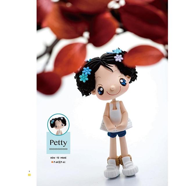 Petty`s手作旅人誌:超可愛網美風黏土娃娃