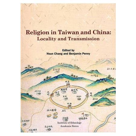 Religion in Taiwan and China:Locality and Transmission(台灣與中國之宗教:地方性與傳承)