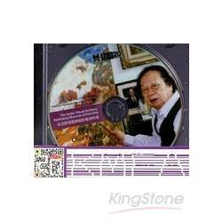 高美館視覺藝術影像資料庫建構計畫: 詹浮雲(DVD)