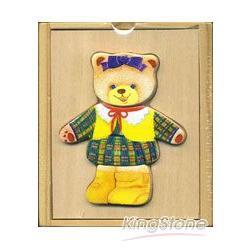 熊寶妹換服裝