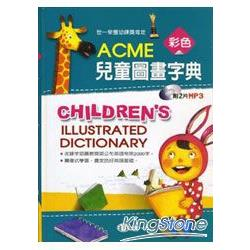 ACME彩色兒童圖畫字典(書+MP3)(MP3二片)
