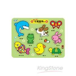 0-3歲可愛動物拼板
