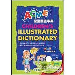 ACME兒童圖畫字典(書+CD)