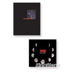 Star Diary + 2006年月曆