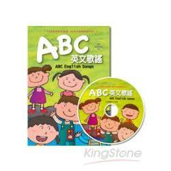 ABC 英文歌謠(1書1CD)