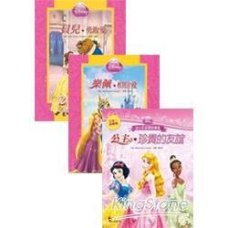 迪士尼公主 幸福♥友誼禮物書