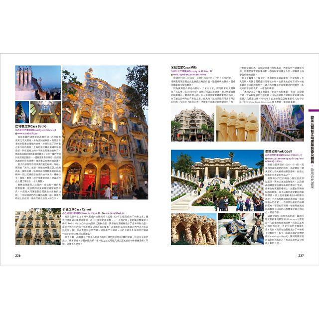 世界偉大建築奇蹟:全球6大文明建築藝術深度解剖.5大洲、240處極致建築藝術全覽(精裝版)