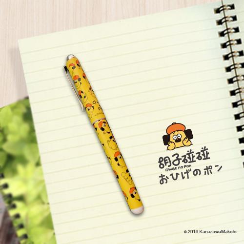 胡子碰碰鋼珠筆(黑色)-黃色