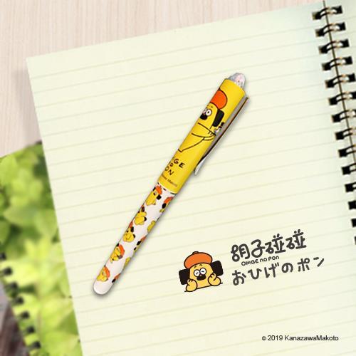 胡子碰碰鋼珠筆(黑色)-黃+白