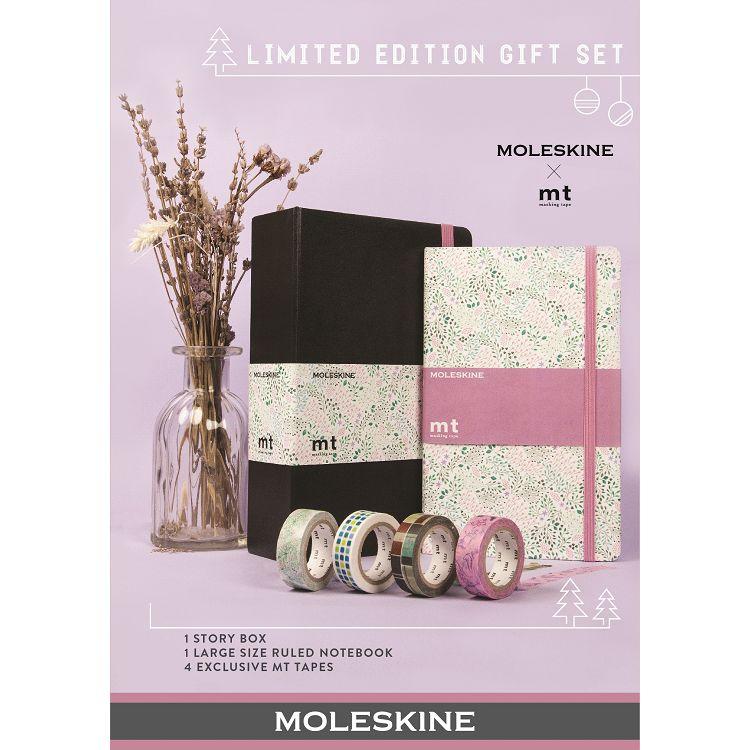 MOLESKINE x mt 2017聯名限定版禮物盒(筆記本+紙膠帶4)