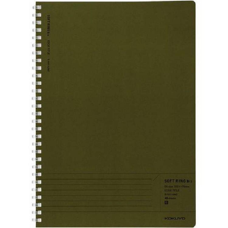KOKUYO SOFT軟線圈筆記本Biz中橫B罫40頁B5綠