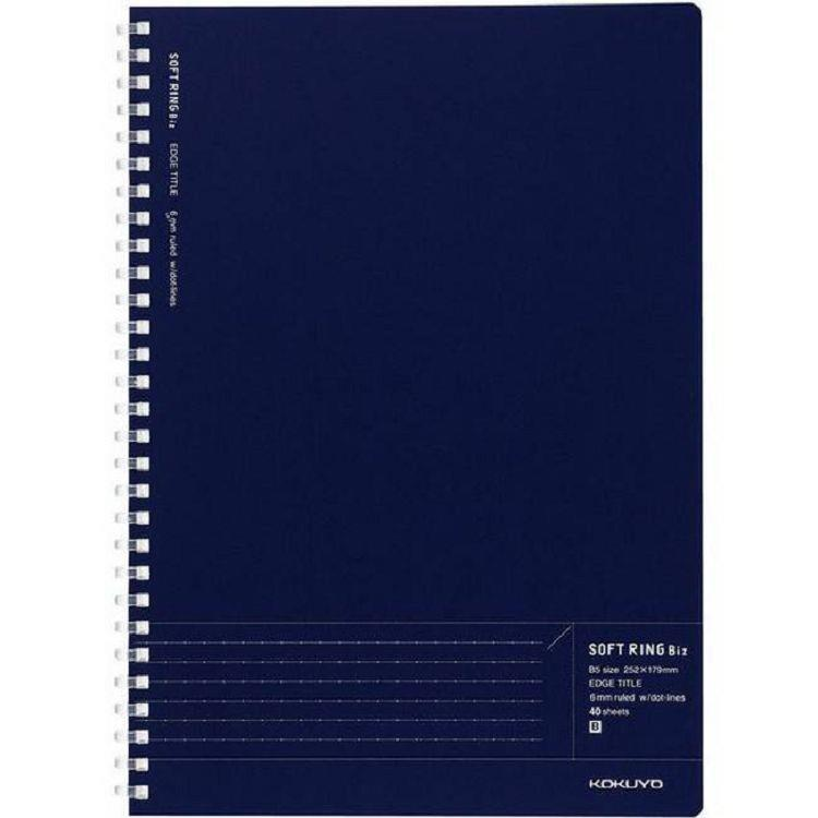 KOKUYO SOFT軟線圈筆記本Biz點線B罫40頁B5藍
