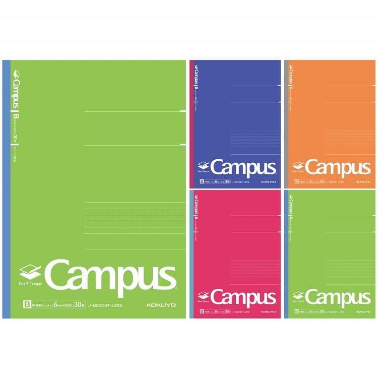 CampusB5橫罣點線6MM定頁筆記(5入)-霓虹B款(限量)