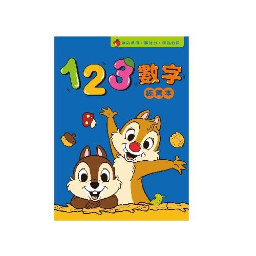 奇奇蒂蒂123數字練習本