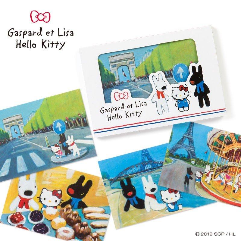 便條紙-Kitty x 麗莎和卡斯柏 Gaspard et Lisa