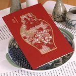 民俗剪紙卡 EDW-04