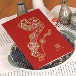 民俗剪紙卡 EDW-05