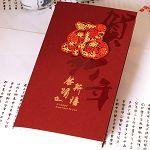 紙藝剪紙卡 BSX-06