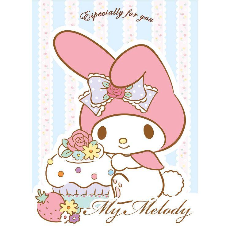 My Melody萬用卡