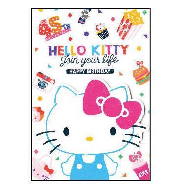 Hello Kitty45週年生日卡