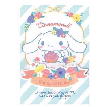 Cinnamoroll大耳狗生日卡