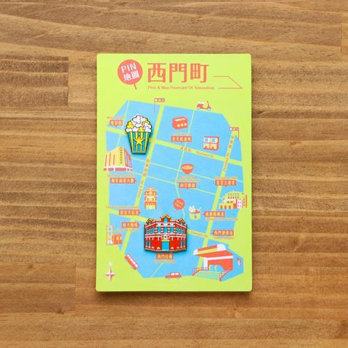 《PIN地圖-西門町》徽章與明信片組