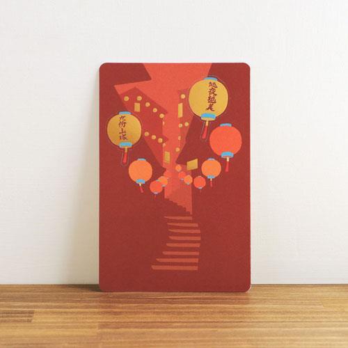台灣風味明信片-新北市九份