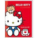 【Sun-Star】2018月間手帳(A6)-Hello Kitty(紅)