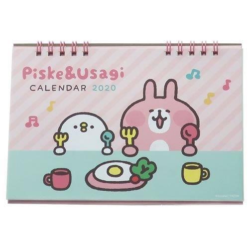 2020年【Sun-star】桌曆-卡娜赫拉