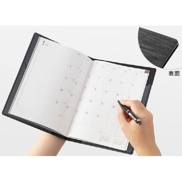 FLAT DIARY 2020手帳A5-黒