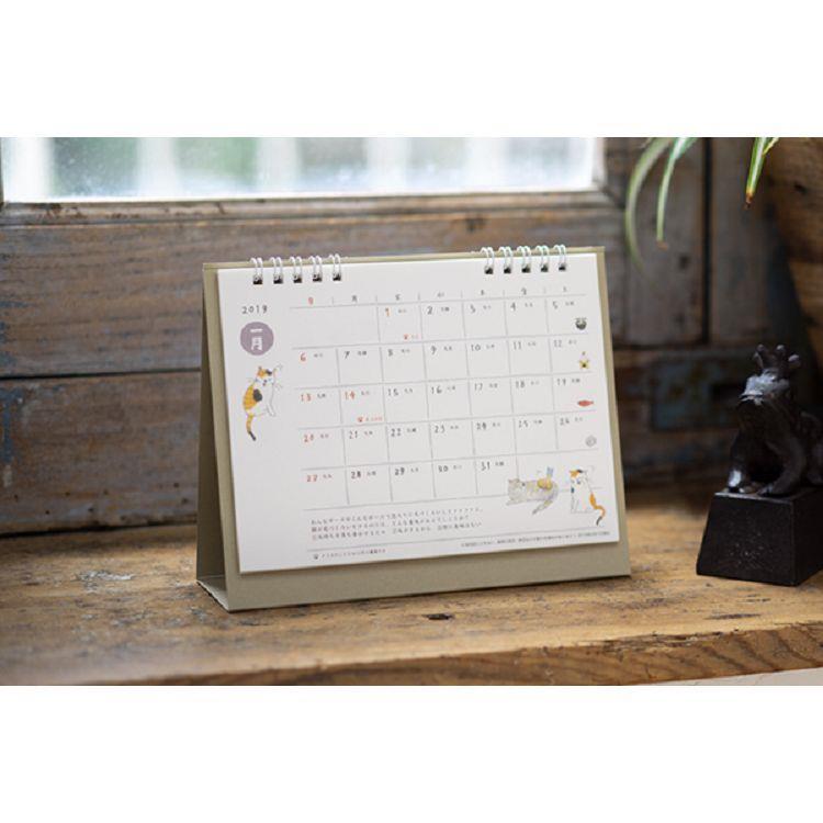 2020桌上型月曆(M)-小貓咪